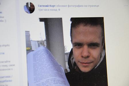 Симпатизирующему нацистам зеленоградцу дали год колонии за экстремистскую картинку в интернете