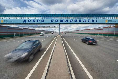 На платной Ленинградке вводят абонементы на 10, 20 и 30 поездок