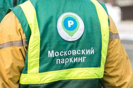 АМПП заявил о непричастности к попытке захвата стоянки в 9-м микрорайоне
