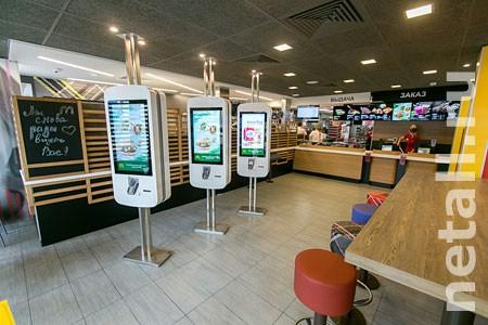 «Макдоналдс» на Панфиловском проспекте открылся после реконструкции