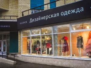 В Зеленограде пройдет fashion-показ «Glance»