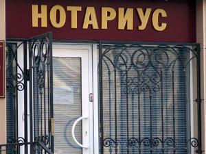 Из нотариальной конторы похитили 1,8 млн рублей