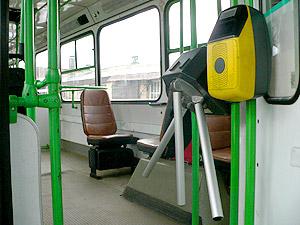 Автобусы на три дня станут бесплатными