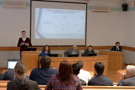 Студенты МИЭТа представили свои проекты на региональном этапе конкурса «IT-прорыв»