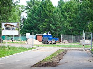 Власти намерены остановить стройку в парке Победы