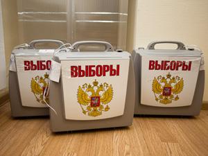 СР, КПРФ и ЛДПР приведут на выборы почти 700 человек
