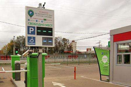 Парковку у станции Крюково обещают сделать бесплатной для пассажиров электричек