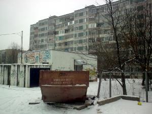 В квартире в Андреевке взорвался бытовой газ