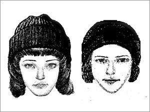 Полиция ищет мошенниц-целительниц по фотороботу