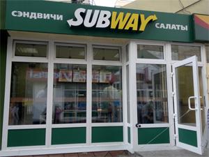 На Крюковской площади откроется ресторан Subway
