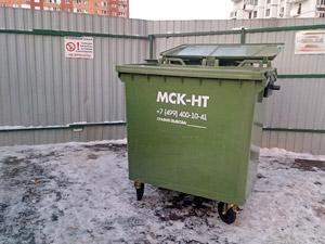 По всему «новому городу» расставили пластиковые мусорные баки