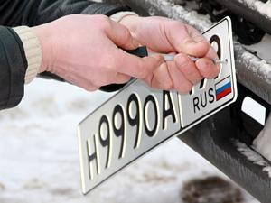 По выходным в Зеленограде воруют номера с машин