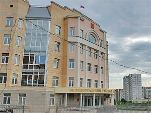 Прокурор попросил для попавшегося на взятке «гаишника» 3 года колонии и штраф