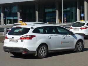 Служба такси аэропорта «Шереметьево» набирает в штат водителей