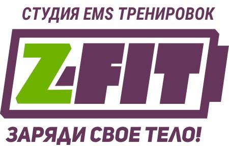 Студия ЭМС-тренировок Z-Fit дарит подарки