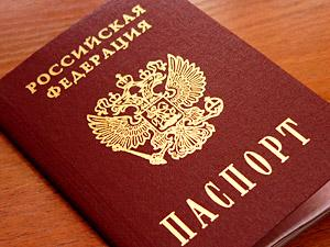 Мужчина пытался получить кредит по чужому паспорту