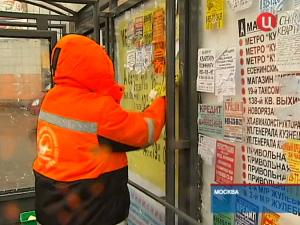 В Зеленограде работает call-центр по борьбе со спамерами