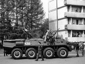 День Победы в Зеленограде: 20 лет назад