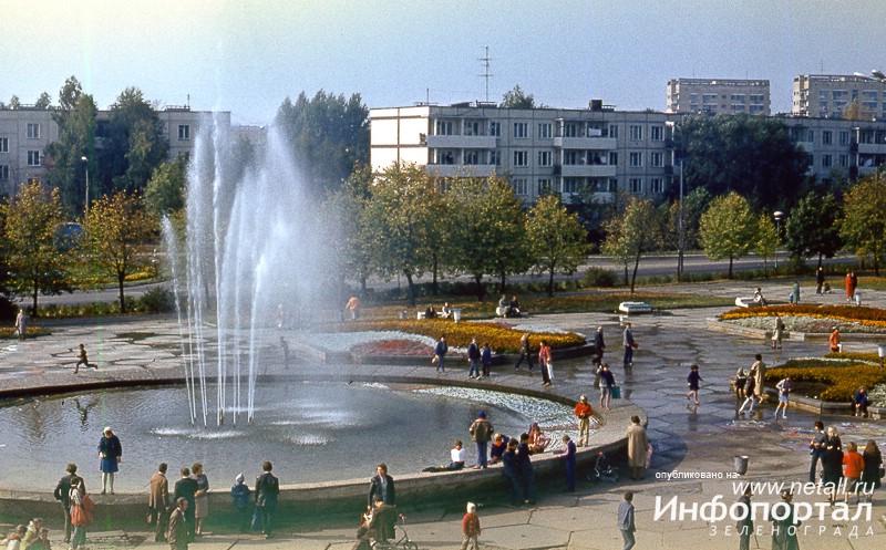Город юности Зеленоград.
