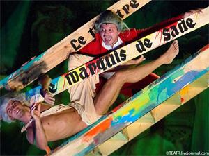 Театр Виктюка покажет зеленоградцам «Маскарад маркиза де Сада»