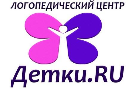 Логопедический центр «Детки.RU» поможет подготовить ребенка к обучению в школе