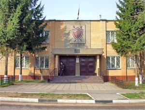 Главу управляющей компании в Менделеево обвинили в многомиллионном обмане