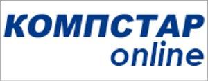 «Компстар» открыл интернет-магазин
