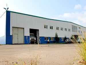 На заводе по розливу воды нарушали правила хранения опасных отходов