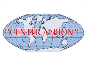 Центр иностранных языков «Альбион» объявляет набор на стажировку в Великобританию, Японию и Китай