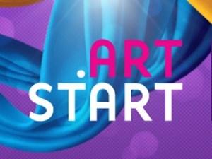 Университет МФЮА приглашает на фестиваль молодежного творчества «ART.START»
