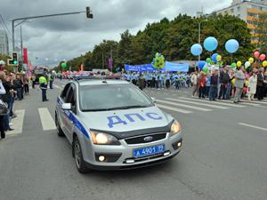 В День города ограничат движение по Центральному проспекту