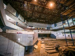Капитальный ремонт дворца культуры