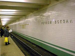 «Речной вокзал» перестанет быть конечной станцией метро