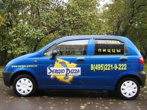 Sergio Pizza: по пятницам и субботам теперь до полуночи