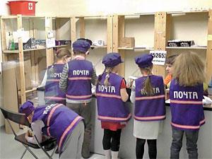 В «Зеленопарке» разместится детский город профессий