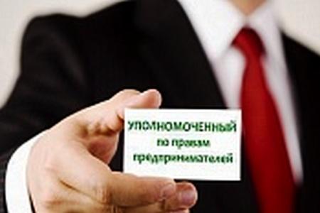 Предприниматели Зеленограда обсудят с уполномоченным и прокурором бизнес-проблемы