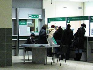 Банки вводят комиссию за оплату электричества