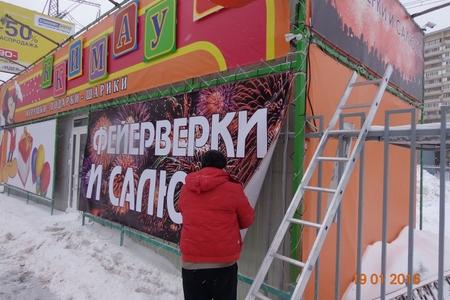 В Андреевке демонтировали 36 незаконных объектов рекламы
