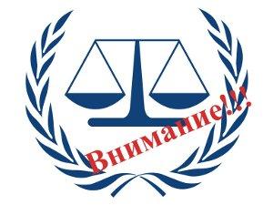 Месяц бесплатных юридических консультаций