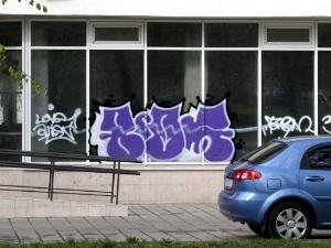 Граффити приравняют к экстремизму