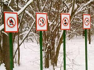 Собачники борются с запрещающими табличками