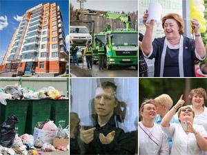 Зеленоград. Итоги — 2014