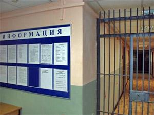 Полицейский изолятор в 15-м микрорайоне признан лучшим в Москве