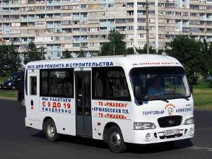 Изменился график движения бесплатного автобуса до ТК «Ржавки»