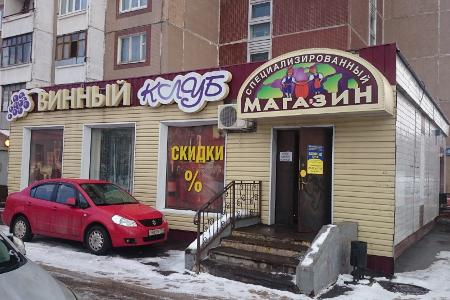 Зеленоградский «Винный клуб» сдает помещение в аренду