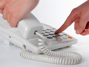 Префектура проверит «Жилищники» телефонными звонками