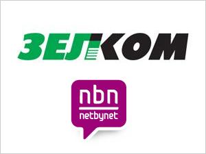 Сеть «Зелком» влилась в NetByNet