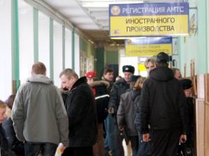 ГИБДД Москвы отменила обед и продлила часы приема