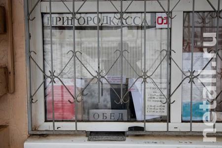 На станции Крюково будут записывать разговоры пассажиров с кассирами