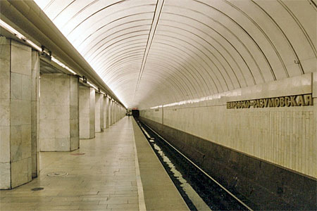 В выходные будет закрыта станция метро «Петровско-Разумовская»